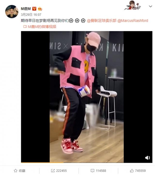 鹿晗上脚情人节 Dunk SB 价格飞涨!近期明星上脚精选!