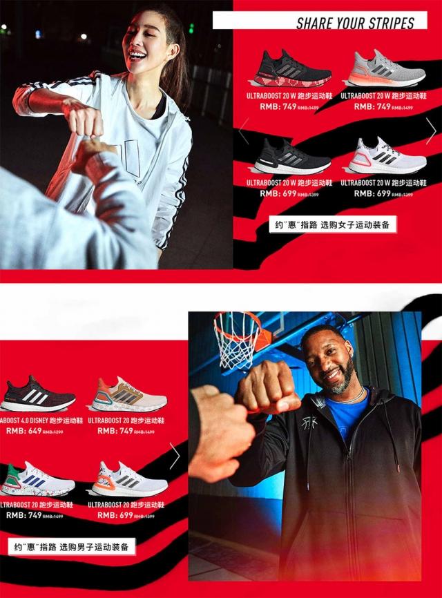 不止低至五折!adidas 官网折扣开启!BLACKPINK 同款都有!