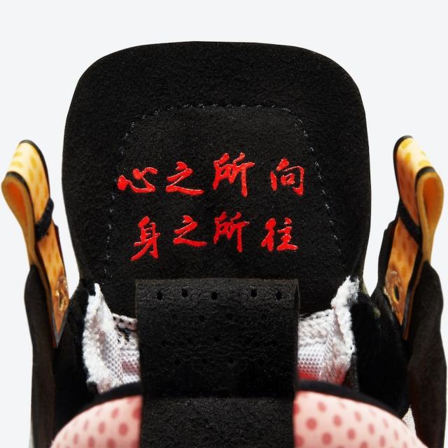 郭艾伦专属配色!Air Jordan 34 Low 带来亮眼新体验!