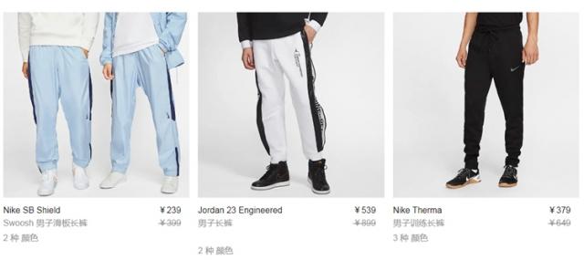 薅羊毛好机会!Nike 官网限时折扣!300 多款鞋快来捡漏!