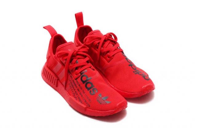 atmos x adidas 最新联名实物释出!吸睛指数太高了!