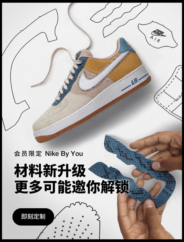 现在还能买!会员限定蛇纹 Dior x Air Force 1 定制太帅了!