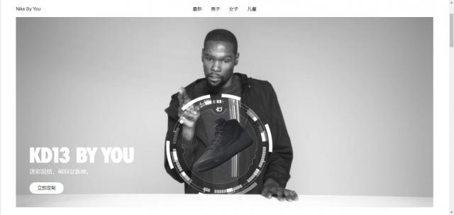 超多迷彩花纹!顶配战靴 Nike KD13 开启定制!