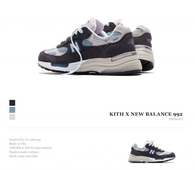 不可多得的稀有联名!KITH x New Balance 系列本周发售!