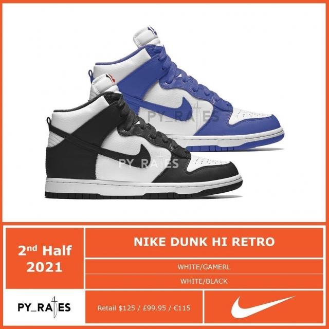 7 款 Nike Dunk 新配色曝光!预计明年年初发售!