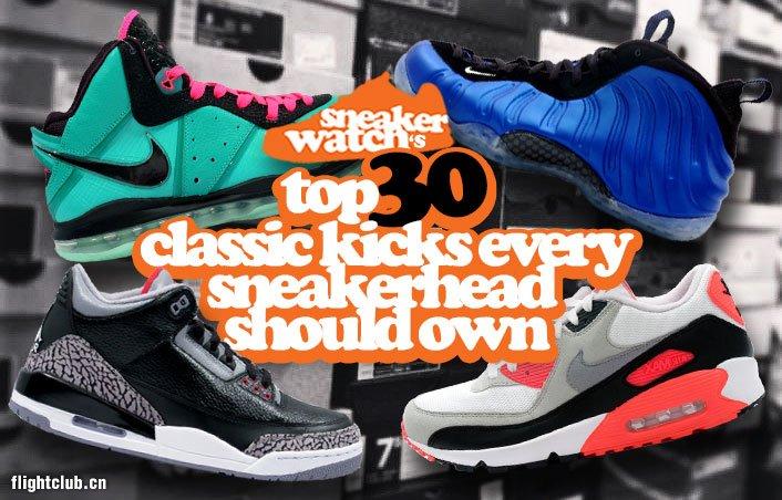 三十,雙,必備,的,經典,球鞋,排行榜,SneakerWat  三十雙必備的經典球鞋排行榜
