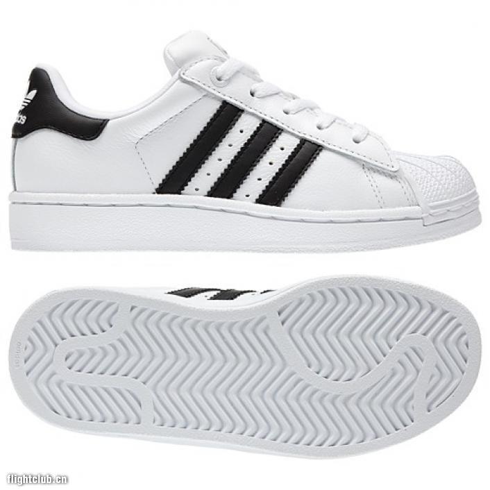 29. adidas Superstar II