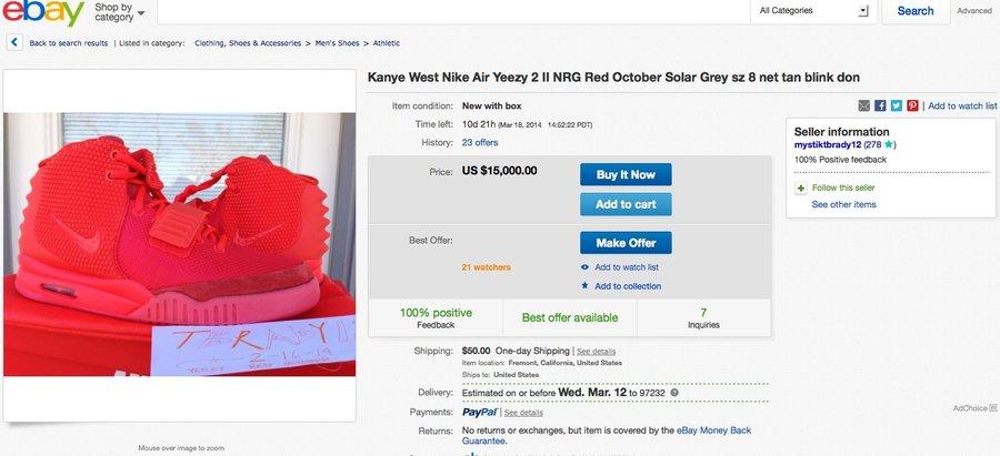 """大红椰子发售,Air Yeezy,Red October 大红椰子发售价格市场价格 关于 Nike Air Yeezy 2 """"Red October"""" 的十个事实"""