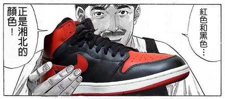 球鞋  如何将 Sneaker 球鞋玩得出彩?你需要了解的 8 件事