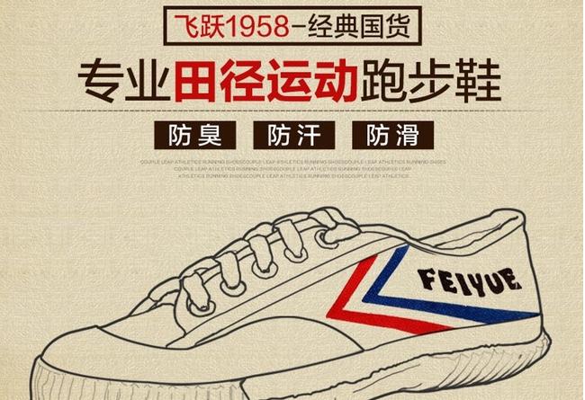 复古,跑鞋  什么鞋最耐看?复古跑鞋才是最经典的!