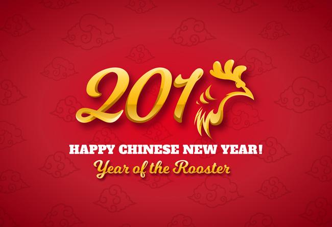 新年,快乐,你有,一份,来,自小,编,的,信,  新年快乐!除夕之夜,你有一份来自小编的信!
