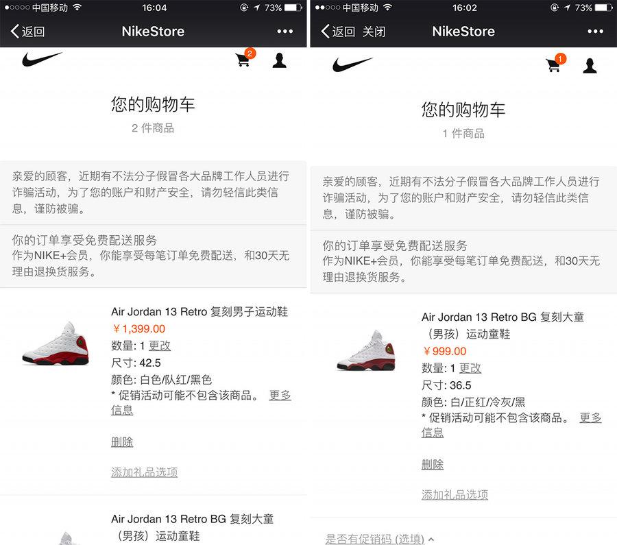 414571-122,AJ13,Air Jordan 13 414571-122AJ13 提前购买通道开启!白红 Air Jordan 13 OG 可以买了!