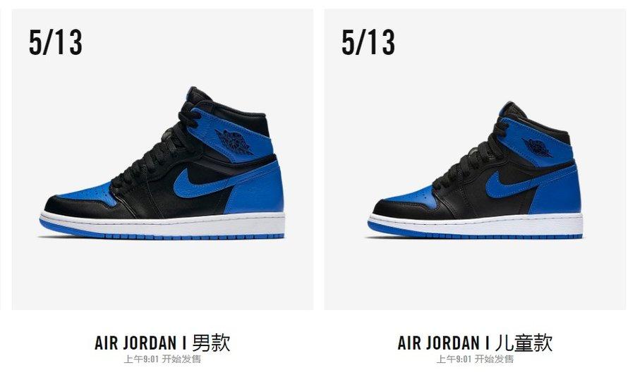 AJ1,Air Jordan 1,555088-007  本周发售提醒!你将有机会原价入手黑蓝 Air Jordan 1