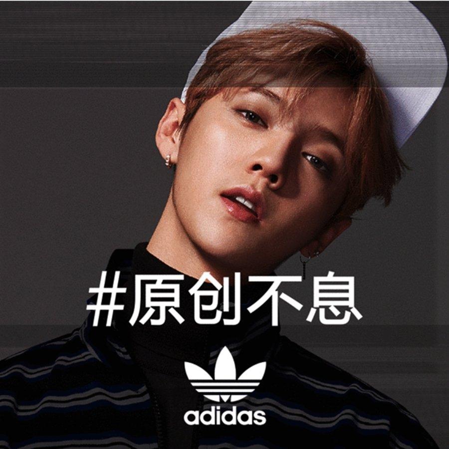 鹿晗,adidas  重磅消息!鹿晗成为 adidas Originals 大中华区品牌形象代言人!