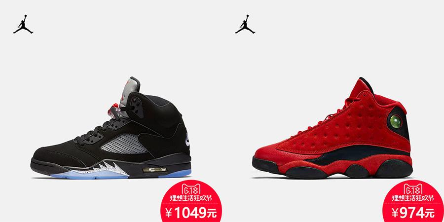 Nike,adidas,Under Armour  年中大促 618 有什么值得买?这篇你不得不看!