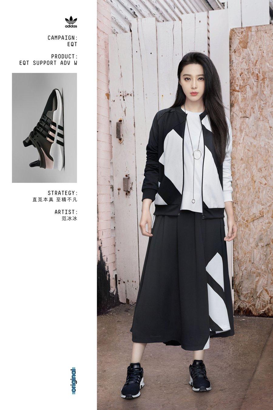 adidas,EQT  至精不凡!陈奕迅、水原希子等潮流 Icon 演绎 EQT 全新系列