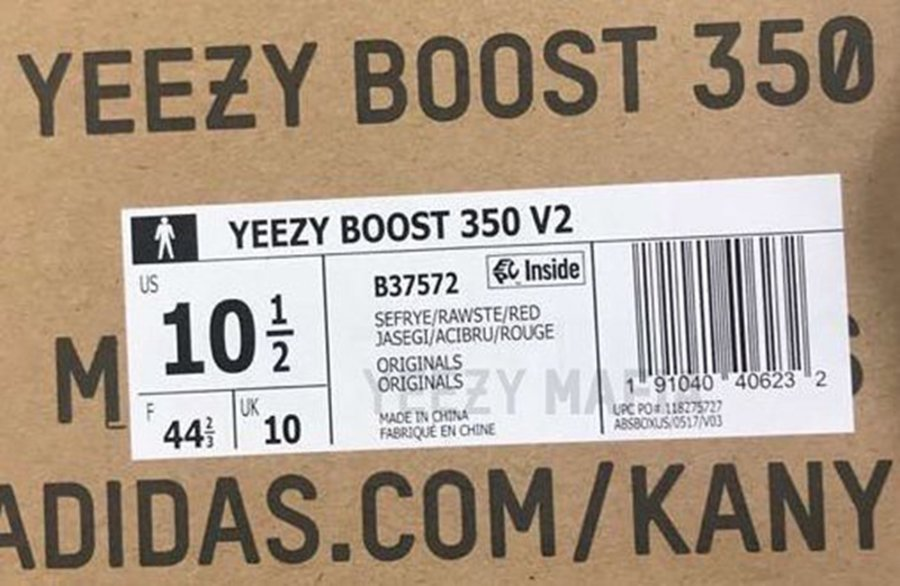 Yeezy Boost 350 V2,adidas,B375  发售日期曝光!荧黄生胶 Yeezy Boost 350 V2 即将登场!