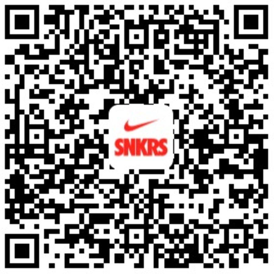 SNKRS,OFF-WHITE  OFF-WHITE x Nike 在海外意外补货!传言中国 SNKRS App 也有发售可能