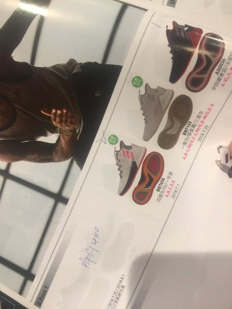D Rose 9,adidas,罗斯9 罗斯9 疑似 D Rose 9 曝光!采用编织鞋面但无 Boost!