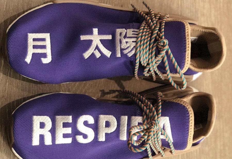 adidas,Hu NMD,Pusha T  卡其紫色装扮!又有一款 Hu NMD 神秘新配色实物曝光
