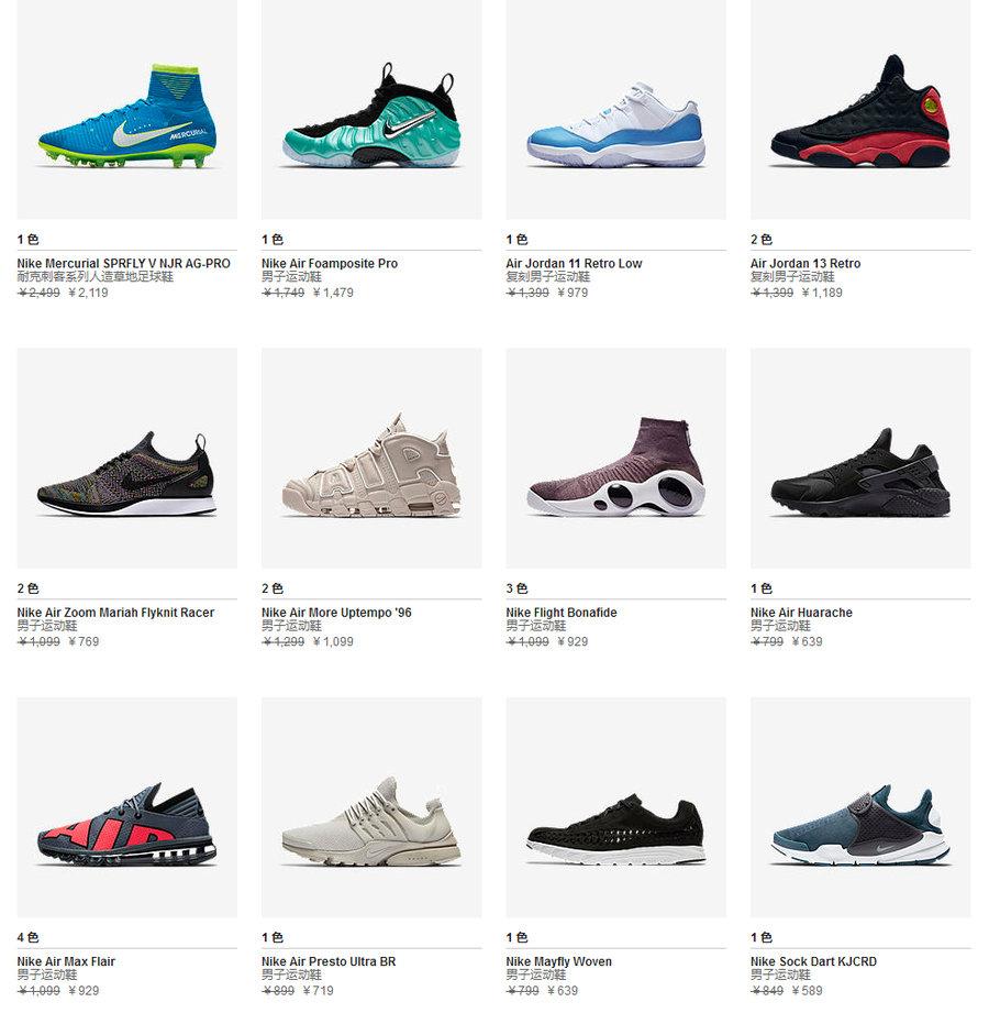 Nike  会员专属折上折!Nike 官网双旦优惠现已开启
