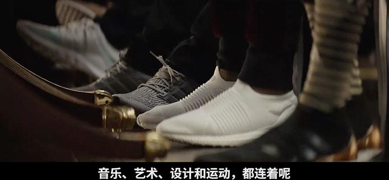 adidas,Harden  超强明星阵容!adidas 全新短片暗藏你我期待的新品球鞋!