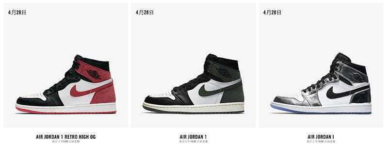 """Air Jordan 1,AJ1,555088-112,55  三款超人气 AJ1 周六同时上架!但没有 """"贪玩蓝月""""???"""
