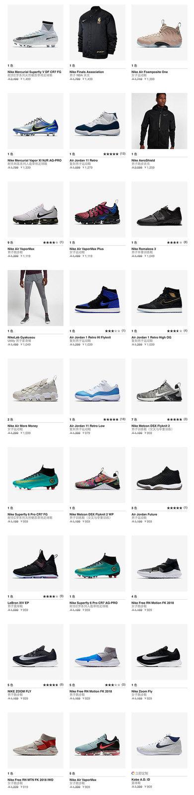 Nike,618  低至五折的 Nike 官网福利刚刚开启!但需要拼拼手速!