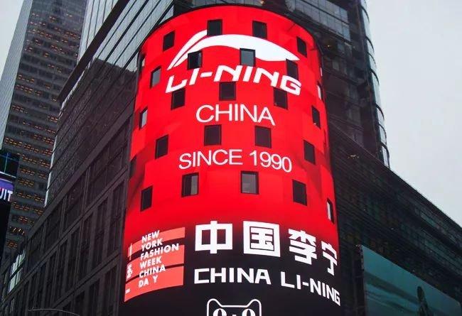 李宁,Li-Ning  刚刚,「中國李寧」 强势登陆巴黎时装周!这次有更多惊喜!