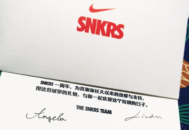 SNKRS,Nike  OW 免费送?SNKRS 周年庆真厉害!更有趣的是鞋友们跟它的故事!