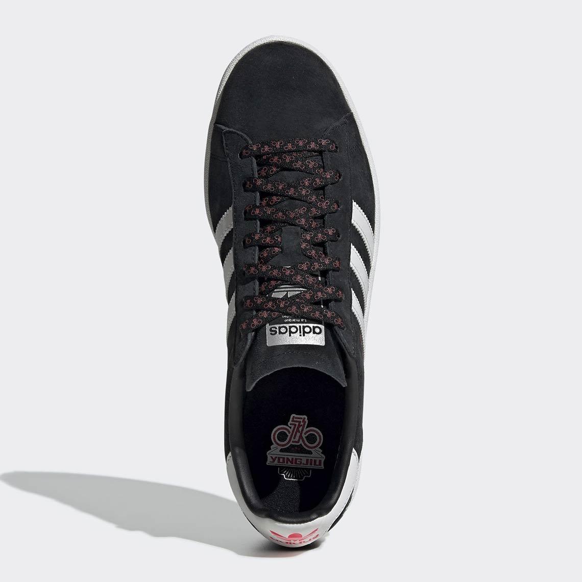 adidas Originals 即将联名「上海永久自行