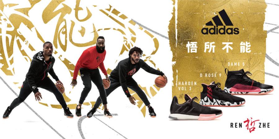 adidas,CNY,任哲,发售  真会玩!这个 CNY 系列还暗藏猪八戒元素!