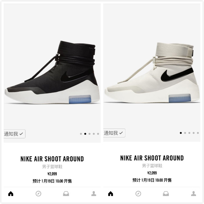 Nike,Air Shot Around,Light Bon  官网终于上架了!Fear of God x Nike 新品周六发售!