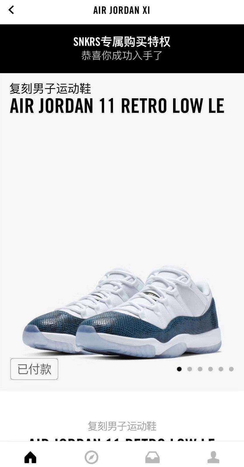 Air Jordan 11 Low,AJ11 Low,发售,  后跟飞人有点歪!蓝蛇 AJ11 Low 的专属购买权你收到了吗?