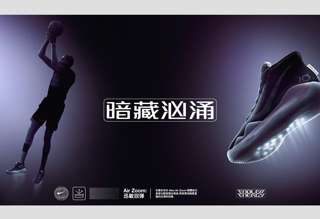 AR4230-001,KD12,Nike AR4230-001 售价 ¥1299,小编同款的黑白 KD12 即将发售!