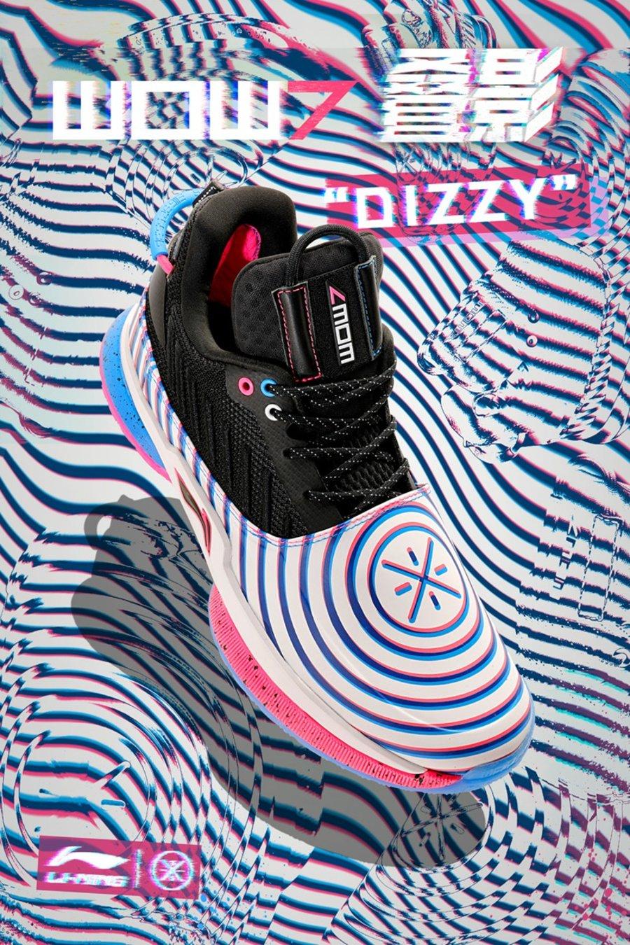 """韦德之道 7,WOW7,发售  裸眼 3D!韦德之道 7 """"Dizzy"""" 明早发售,入手方式在此"""