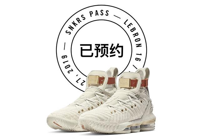 SNKRS PASS 突击发售,市价3000+ 的LBJ16 抢到了么? 球鞋资讯FLIGHTCLUB