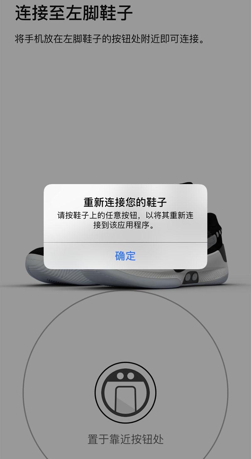 Nike,Adapt BB,自动系带  送你一双三千块的「最强智能球鞋」!怎么玩看这一篇就够了!