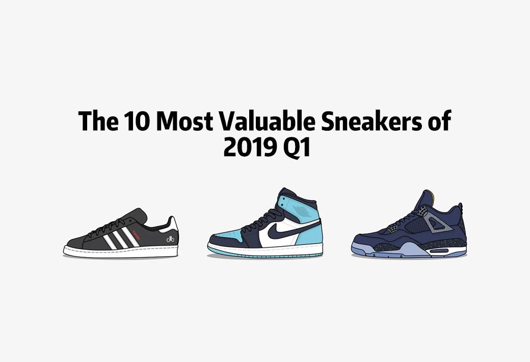 StockX,AJ1,AJ4  2019 第一季度球鞋转卖报告!最贵和最畅销的各是什么鞋?