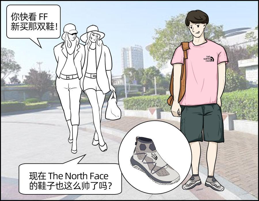 The North Face,发售  火了 53 年,还能潮爆街头!这双鞋小编推荐晚了!