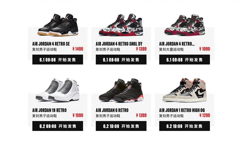 Air Jordan 6,Air Jordan 1,Air  原价入手黑红 AJ6、三文鱼 AJ1!本周末天猫官方旗舰店补货!