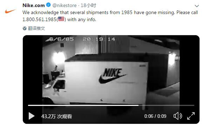 Nike,Stranger Things,发售   Nike 竟然和《怪奇物语》联名!本月底正式发售