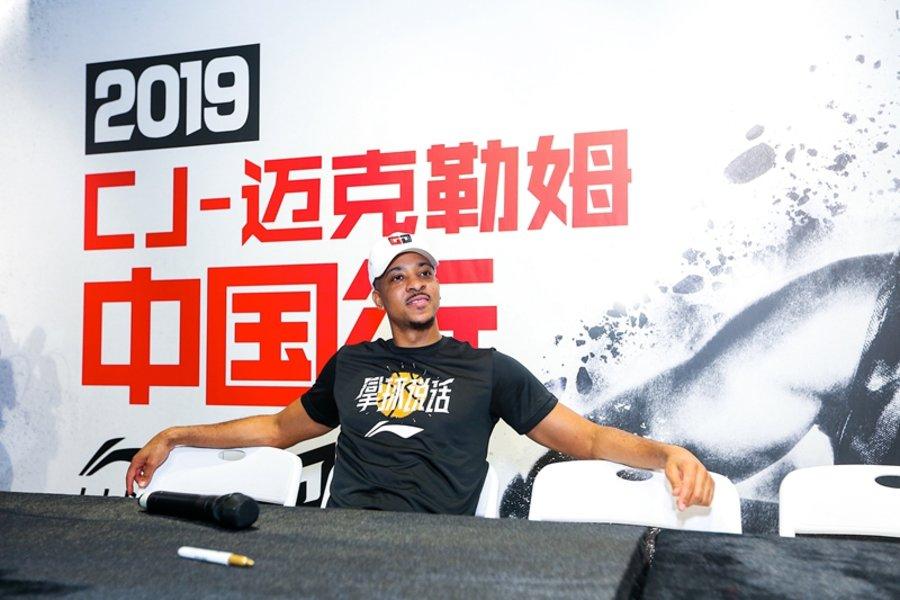 李宁,CJ·迈克勒姆,驭帅 13,发售  季后赛「最大黑马」到访中国!这双全新「秘密武器」帅爆了!