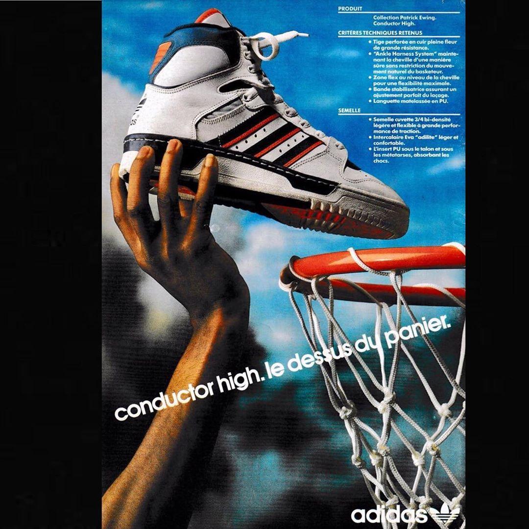 adidas,Home of classic,HOC,Sup  不怕脏的小白鞋来了!今年夏天等的就是它!
