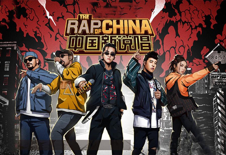 《,中国新说唱,》,谁穿,了,最,贵的,球鞋,反正,  《中国新说唱》谁穿了最贵的球鞋?反正不是吴亦凡...