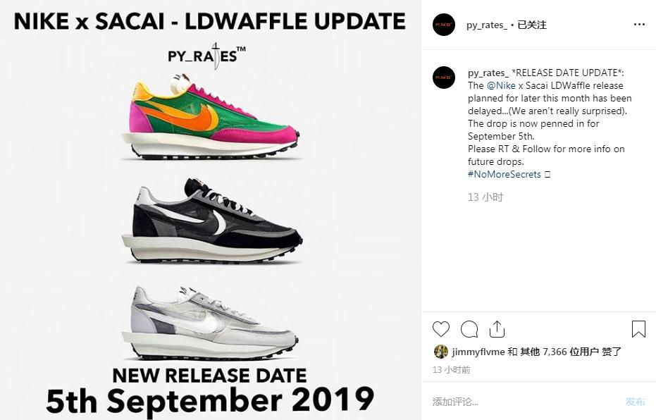 Sacai,Nike,LDV Waffle,发售  年度跳票王没跑了!市价 4K 的 sacai x Nike 将延期发售!