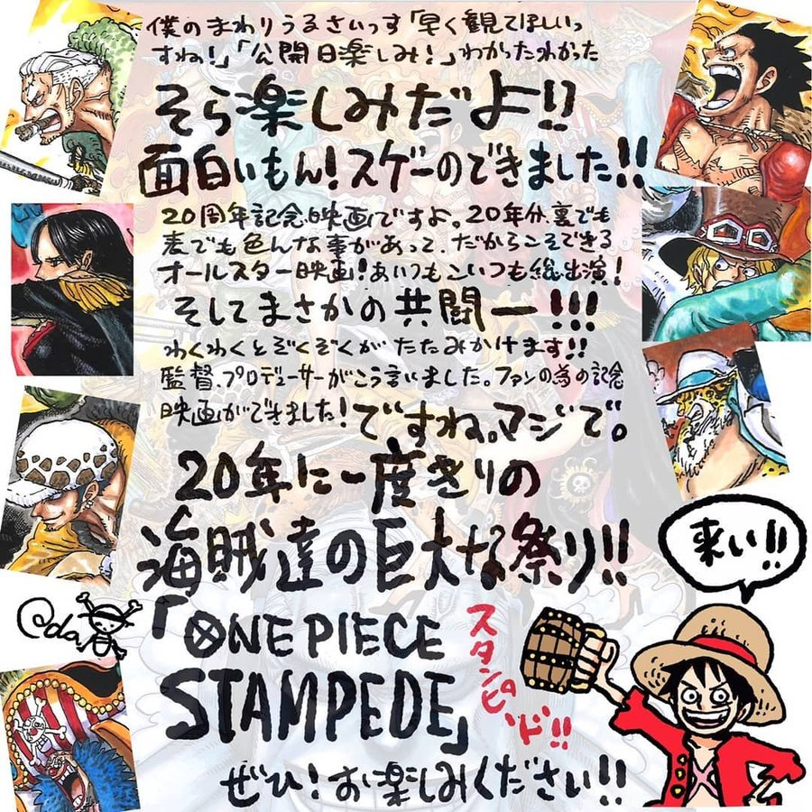 PUMA,CELL Endura,ONE PIECE  《ONE PIECE》粉丝特别福利!动漫联名 PUMA CELL 即将发售!