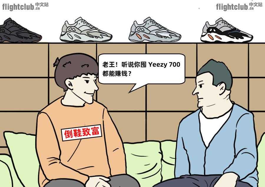 Yeezy Boost 700,adidas,发售  官网基本售罄!首发配色 Yeezy Boost 700 依旧有极高人气!