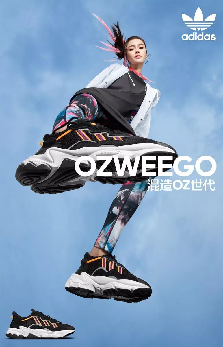 adidas,Originals,OZWEEGO,发售 易烊千玺等众多明星上脚!这双鞋火遍国内外,你还不知道?