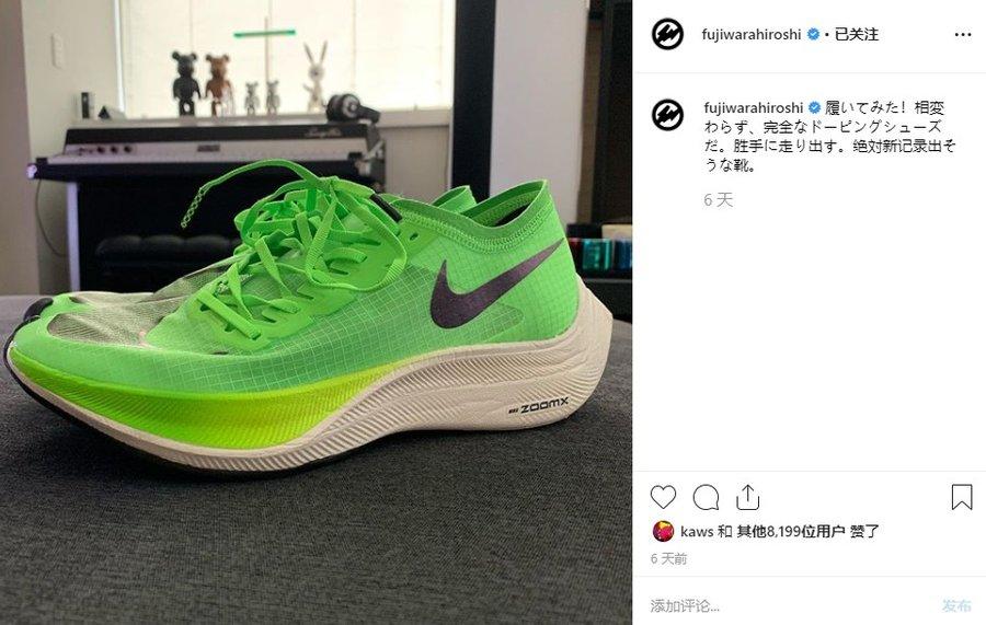 Nike,Zoom Fly,Fragment Design  藤原浩新作!疑似 Fragment Design x Nike 的新联名!